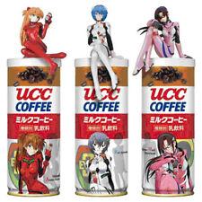 "Neon Genesis Evangelion 2.22 ""UCC COFFEE"" SET2 Kotobukiya 2011 REI, ASUKA & MARI"