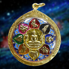 Thai Amulet Pendant Buddha Phra LP. So Thon Powerful Wealth Talisman Lucky Gift