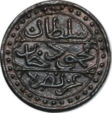 O1620 Algérie Médaille Propagande Djurdjura Kabylie Victoire Française 1257 1857
