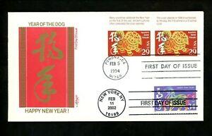 US FDC #3559 Artmaster 2002 NY Lunar New Year Horse Dual Combo #2817 Dog Tab