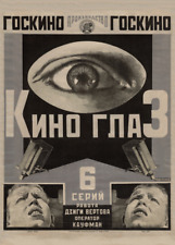 Kino Eye, 1924, Alexander Rodchenko Vintage Movie Constructivism Poster