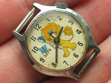 "'1980s Nice soviet ZARJA small watch for kids. ""Lion cub and Butterfly"""
