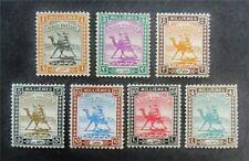 nystamps British Sudan Stamp # 29-35 Mint OG H $36 M5y1174