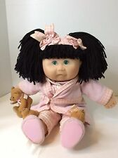 "Cabbage Patch Kids Toys R Us 2001 K-5 1st Edition 20"" Dark Hair Pajamas Slippers"