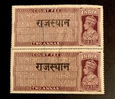 D7/57 India Indian Stamp Revenue Court Fee Pair UNH Fresh Clean A Great Coll.