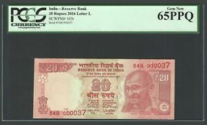 India 20 Rupees 2016 P103t Letter L S/000037 Uncirculated Graded 65