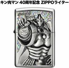 Zippo Oil Lighter Ultimate Muscle General Devil 40th Anniversary Silver Anime