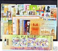 HUNGARY 2002. Complete year unit, 33 stamps 10 S/S - MNH