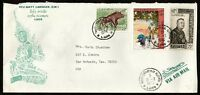 FRANCE LAOS  to USA air cover 1974