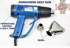 DONDCHENG POWERFULL 2000 WALT TEMPRATURE CONTROL HEAT GUN.