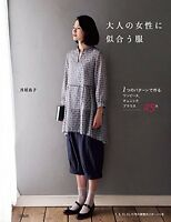 Yoshiko Tsukiori's Nice Outfits for Mature Women Craft Book New Japan