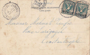 ITALIAN LEVANT GREECE 1907 POSTCARD FROM JANINA OFFICE TO CONSTANTINOPLE RR