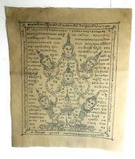 Rare Thai Buddha Amulet Cloth Pha yant LP Mui 6 gods support perfect life