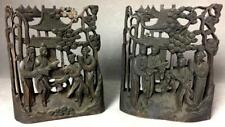 Pair of older Hand carved wood Chinese Bookends Lot 75A