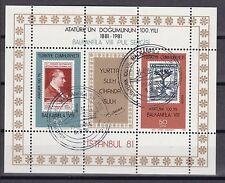 Türkei 1981 gestempelt MiNr. Block 20  Briefmarkenausstellung der Balkanländer