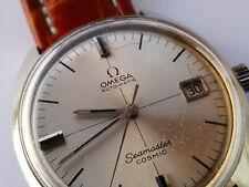 Reloj omega seamaster  cosmic vintage