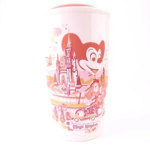 Disney Parks 50th Anniversary Magic Kingdom Mickey Starbucks Ceramic Tumbler