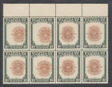 Paraguay Sc C175 MNH. 1948 10g Episcopalians, inverted center & tete-beche block
