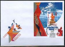 2014 Belarus. XXII Olympic Winter Games in Sochi. FDC