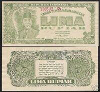 5 Rupiah Flowers /> 60 years old UNC /> Birds Indonesia 1959 P-65