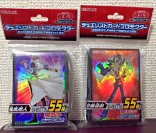 Yugioh Official Card Sleeve Protector : Seto Kaiba & Mutou Yugi / 55pcs japan
