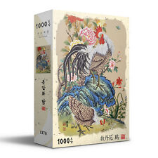 1000Piece Jigsaw Puzzle Chicken Picture II Hobby Home Decoration DIY