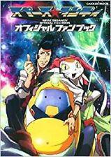 Space Dandy official fan book