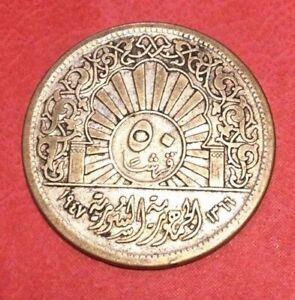 Syria 50 Piastres 1947 Sliver