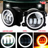 2X 30W 4 inch Led Fog Light Bulb White for Jeep Wrangler Jk LJ Dodge Chrysler PT