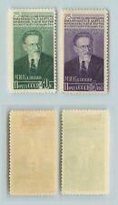 Russia USSR 1950 SC 1512 1514 mint . f8395