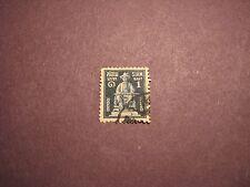 Thailand Stamp Scott# 232 Statue of Chao P'ya Chakri  1932 C64