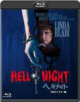 Hell Night-HD Remastered Edition-[Blu-ray]
