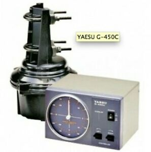 Yaesu G-450CDC Rotator+Controller+INCLUDES CONNECTORS FOR BOTH ENDS +3YEAR GTEE
