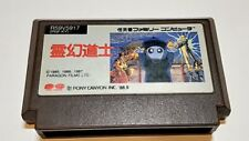 REIGEN DOSHI Mr. Vampire Nintendo FAMICOM (FC NES)/Only cartridge/tested -a45-