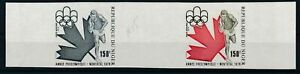 [G80942] Niger 1978 Olympics RARE Gutterpair Proof Color very fine MNH Imperf