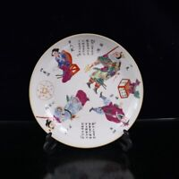 "8.8"" Chinese Porcelain Famille Rose Ancient Personage Stories Ornament Plate 3#"