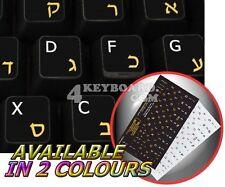 HEBREW ENGLISH NON-TRANSPARENT KEYBOARD STICKER BLACK