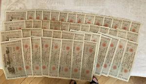 1000 reichsmark 1910 - 48 Stück