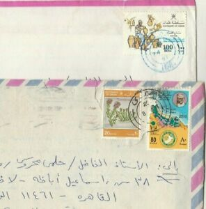 OMAN 2 Airmail Letters Tied Rare Cds IBRI, Commemorative Stamps Send Cairo 1991