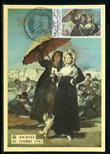 France - Carte Maximum 1981 - Oeuvre de Goya