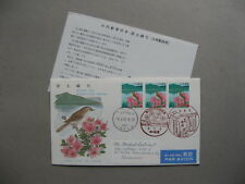 JAPAN, cover FDC to Germany 1992, strip of 3 bird flower
