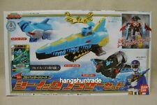 Bandai Goseiger Power Rangers Megaforce Gosei Header Sea Seaic Brothers Set