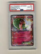 Pokemon PSA 10 GEM MINT Gardevoir EX Best Of XY BOXY Japanese Card 91/171