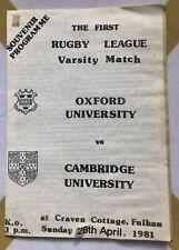 More details for 1st ever varsity rugby league match 1981, oxford uni vs cambridge uni - ext rare