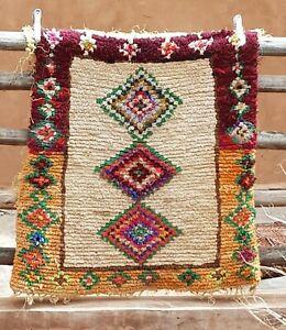 Vintage moroccan rug  85 x 94 cm