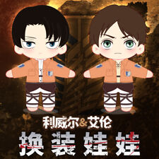 Attack on Titan Eren Levi Rivaille Plush 20cm Doll Clothes Toy Clothing Sa