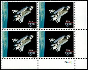 US Scott # 2544 Priority Mail Plate Block Of 4 MNH, Space Shuttle Challenger