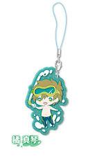 Free! - Iwatobi Swim Club Eternal Summer Makoto Sparkly Phone Strap Anime MINT