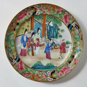 Antique Chinese Export Canton famille rose porcelain plate dish 19th c