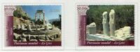 19721) United Nations (Geneve) 2004 MNH New Unesco Greece